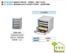 [ 家事達 ] 【天鋼Tanko】 A4M-106 桌上型A4文件箱 特價 公文櫃