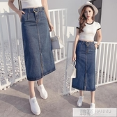 2020夏季新款牛仔半身裙韓版高腰修身百搭中長款前開叉a字長裙女  母親節特惠