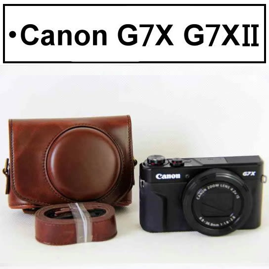 《7color camera》Canon G7X G7XII 相機皮套 兩件式 專用 皮套 贈揹帶 一代 二代