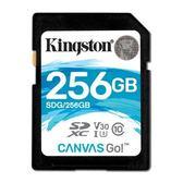 【新風尚潮流】金士頓 記憶卡 SD 大卡 256GB SDXC U3 讀90MB/s 寫45MB/s SDG/256GB