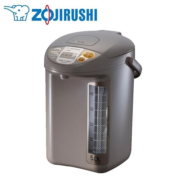 【 神腦生活 】象印 CD-XDF30 三公升微電腦熱水瓶