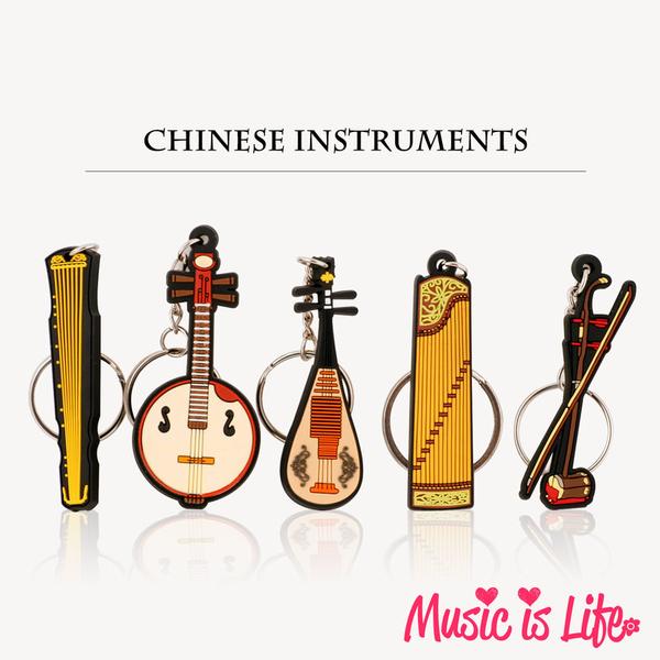 小叮噹的店- 鑰匙圈  MG45 中國樂器 二胡 古箏 琵琶 中阮 古琴