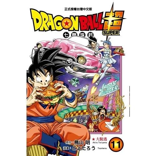 DRAGON BALL超七龍珠超(11)