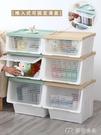 玩具收納箱兩個裝玩具收納箱前開式兒童零食收納盒塑料側開門衣服整理箱衣物儲 麥吉良品YYS