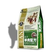 寵物家族-ANF愛恩富成犬羊肉3kg (小顆粒)