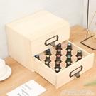多特瑞精油收納盒創意全實木化妝環保健小件物品超市展示儲存ATF 格蘭小舖