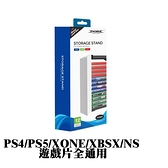 【玩樂小熊】現貨中PS4/PS5周邊 NS DOBE 12層 光碟收納架 遊戲片置放架 層架