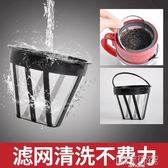 咖啡機 Eupa/燦坤 TSK-1948A美式咖啡機家用滴漏式泡茶機自動煮咖啡壺 JD 下標免運