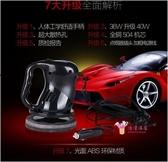 電動拋光機 拋光機車用打蠟機套裝汽車家用12v充電式電動打磨打臘蠟拋光工具
