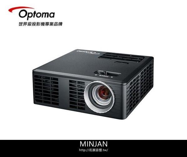 ◆【名展音響】奧圖碼Optoma (ML550) HD 3D WXGA高亮度微型投影機