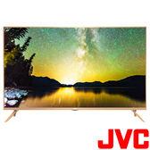 《送安裝》JVC瑞軒 48吋48X 4K聯網液晶顯示器 (無搭配視訊盒,意者請洽原廠服務站02-27599889)