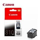 CANON PG-810 黑色墨水匣