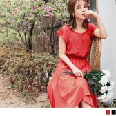 《DA5594》婚禮系列~飄逸感交叉裙襬純色圓領/一字領雪紡長洋裝 OrangeBear