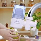 凈水器 水龍頭凈水器自來水過濾器家用廚房凈水機前置濾水器 交換禮物