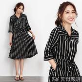 【天母嚴選】雙口袋腰綁結直條紋襯衫洋裝(共二色)