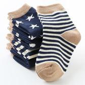 兒童襪子春秋新款男童女童中筒襪厚款學生短襪童襪寶寶棉襪 亞斯藍