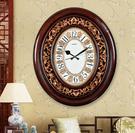 中式掛鐘客廳靜音特大號歐式掛表簡約石英鐘家用鐘錶復古時鐘
