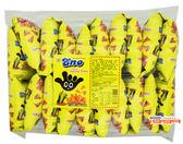 【吉嘉食品】ENO 恩諾脆片 每包240公克(20入),產地印尼  [#1]{386810}
