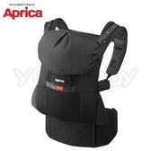 愛普力卡 Aprica COLAN CTS 新生兒腰帶型四方向四用途揹巾 -美捷黑