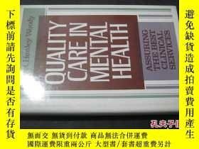 二手書博民逛書店Quality罕見Care in Mental Health Assuring the Best Clinical