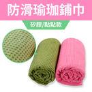 隔離公用墊,鋪巾更舒適、好清潔,防滑不容易移位!