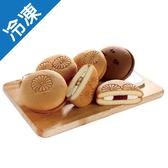 超人氣超柔雪燒蛋糕 5個/袋(口味隨機出貨)【愛買冷凍】