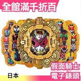 【DX Grand】日版 BANDAI 假面騎士 ZI-O 時王 變身道具 電子手錶 聲光效果【小福部屋】
