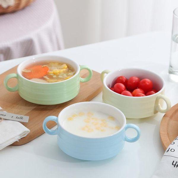 陶瓷碗兒童餐具碗甜品碗蒸蛋小碗寶寶早餐碗麥片碗雙耳碗萬聖節,7折起