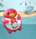 嬰兒洗澡玩具噴水海獅男女孩戲水兒童沐浴玩具寶寶 青山市集