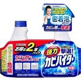 日本花王浴室泡沫漂白噴霧組合瓶400ml+400ml