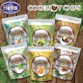 Glendee椰子脆片(6款口味可選:原味、蜂蜜、焦糖、巧克力、咖啡、綠茶) 日華好物