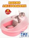 貓砂盆防外濺小號號貓廁所半封閉貓屎盆貓沙...