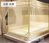 (快出)床上蚊帳家用蒙古包防摔兒童1.8m床 1.5米
