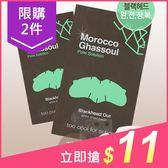 【限購2】too cool for school 摩洛哥黏土去黑頭粉刺鼻貼 (單片入)【小三美日】