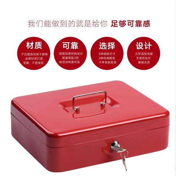 手提錢箱密碼箱機械保險箱保險柜帶鎖【南風小舖】