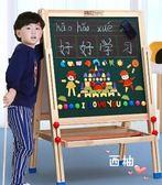 七巧板兒童畫板畫架小黑板家用支架式雙面磁性寶寶涂鴉畫畫寫字板 全館免運