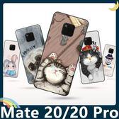 HUAWEI Mate 20/20 Pro 彩繪Q萌保護套 軟殼 卡通塗鴉 超薄防指紋 全包款 矽膠套 手機套 手機殼 華為
