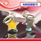 銀鏡DIY S925純銀材料配件/滴膠(仿琺瑯)五角小星星吊墜-鮮黃色~適合手作蠶絲蠟線/幸運繩(非合金)