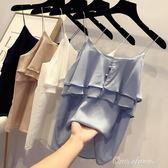 新款chic氣質背心荷葉邊垂感吊帶外穿打底雪紡上衣女潮 早秋低價促銷