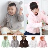 珊瑚絨連帽外套 超厚 小熊造型 保暖 外套 立體耳朵 男寶寶 女寶寶 保暖外套 寶寶外套 Augelute 60325