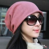 頭巾男女頭巾帽包頭帽 正韓潮光頭套頭帽孕婦帽情侶帽針織帽