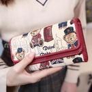 女士長夾女士長款錢包新款女韓版潮雙蓋多功能翻蓋手拿包錢夾 快速出貨