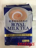 sns 古早味 懷舊零食 奶茶 日東 皇家奶茶包 日東奶茶 140公克(14公克X10袋)