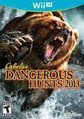 WiiU Cabela s Dangerous Hunts 2013 卡貝拉的危險打獵 2013(美版代購)