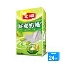 立頓鮮漾奶綠茶250ml*24入/箱【愛買】