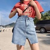 ins超火牛仔短裙女夏2020新款春裝不規則半身裙a字港風高腰包臀裙