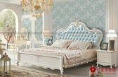 [紅蘋果傢俱] BH8833歐式系列 六尺床 雙人床 床架 數千坪展示