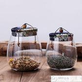 儲物罐 軟木塞透明玻璃茶葉罐 小青柑密封茶罐布蓋糖果花茶罐子包裝罐子    居優佳品igo