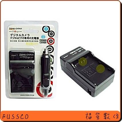 【福笙】ROWA SONY BX1 專利充電器 附車充線 RX100 II III IV M2 M3 M4 WX300 WX350 WX500 HX300 HX400V HX60V HX90V