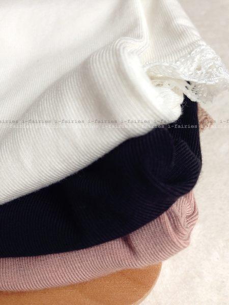 5天出貨★蕾絲邊莫代爾性感內搭長版背心★ifairies【40691】